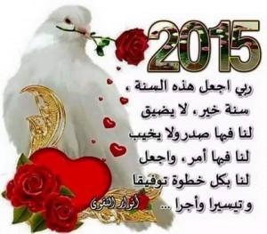 10885311_860548370663270_4815905711807243614_n