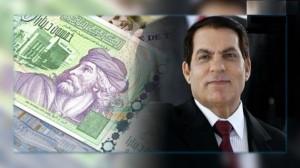 Annulation Ben Ali