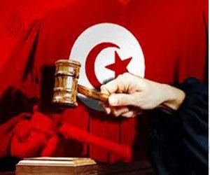 justice_transitionnelle_tunisie