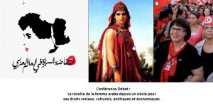 Révolte des femmes arabes